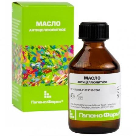 Антицеллюлитное масло Аромакосметикс, 100 мл