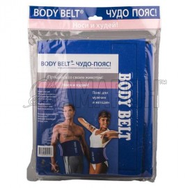 Пояс Боди Белт для похудения