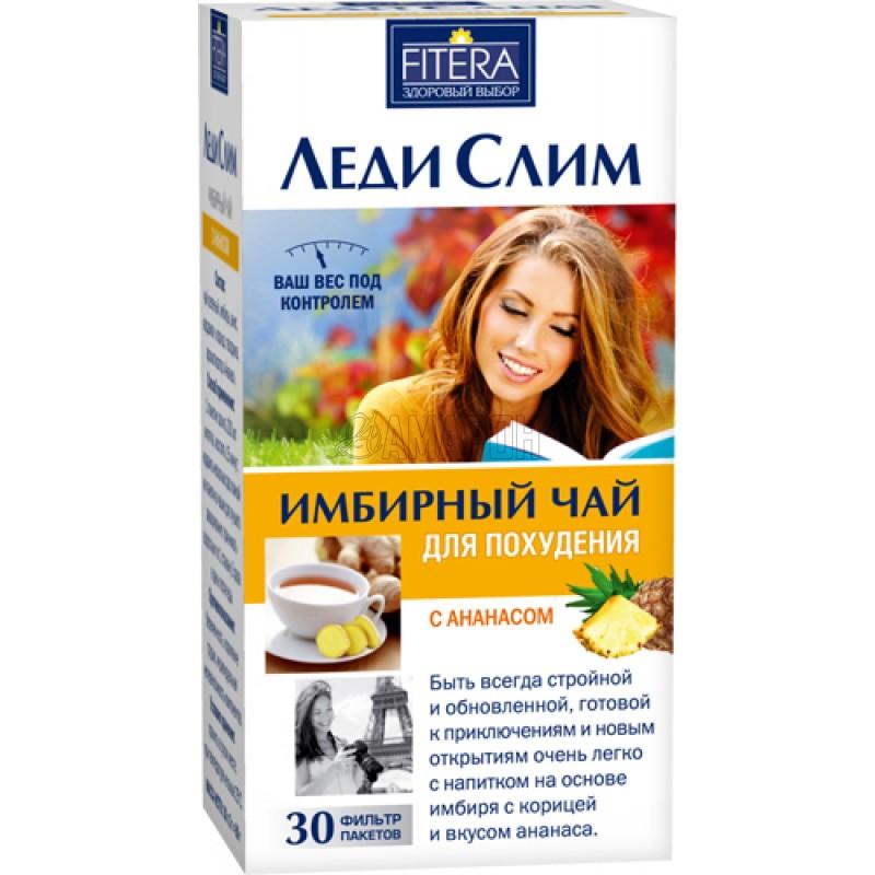 Леди Слим Имбирный чай фильтр-пакеты 2 г, №30 Series