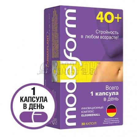 Модельформ 40+ капс., №30