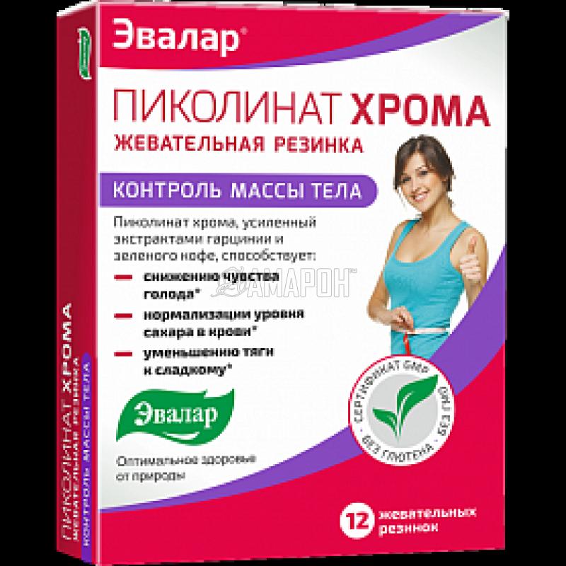 Пиколинат Хрома жевательная резинка 1,2 г, №12