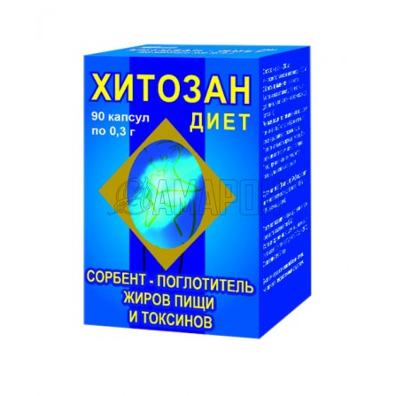 Хитозан-диет капс., 300 мг, №90