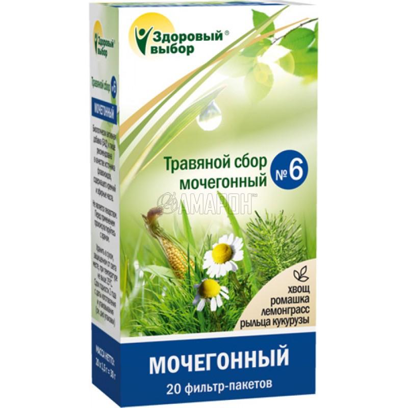 Здоровый выбор №6 сбор трав (мочегонный) фильтрпак., 1,5 г, №20 | доставка +7 дней