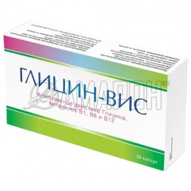 Глицин-ВИС капс., 0,4 г, №36