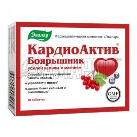 КардиоАктив Боярышник, 0,56 г, таб., №40