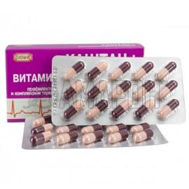 Каштан + витамины для сосудов 0,4 г, капс., №30