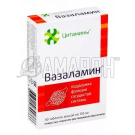 Вазаламин таб., 155 мг, №40