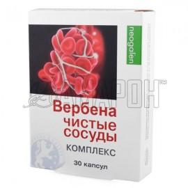 Вербена - чистые сосуды Neogalen капс., 500 мг, №30