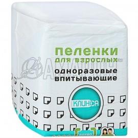 Пеленки впитывающие Клинса для взрослых 60х60 см, №30