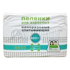 Пеленки впитывающие Клинса для взрослых 60х90 см, №30