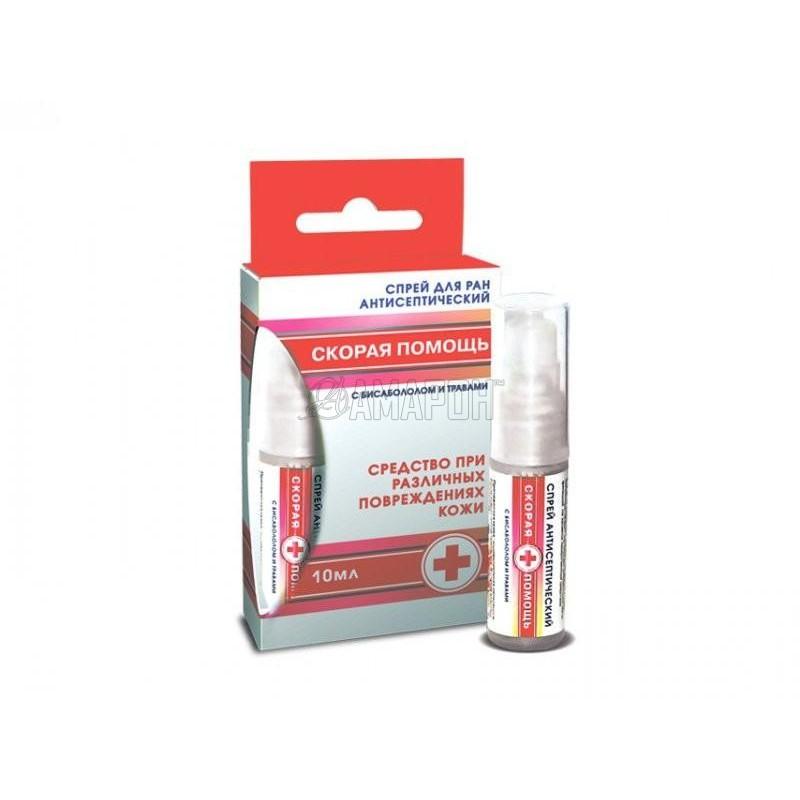 Скорая помощь спрей для ран антисептический 10 мл | доставка +10 дней