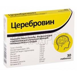 Церебровин таб., 1235 мг, №30