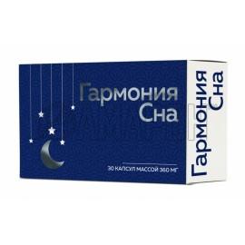 Гармония сна (мелатонин) капс., 350 мг, №30