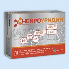 Нейроуридин капс., 547 мг, №20