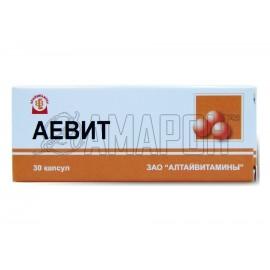 Аевит капс., 200 мг, №30