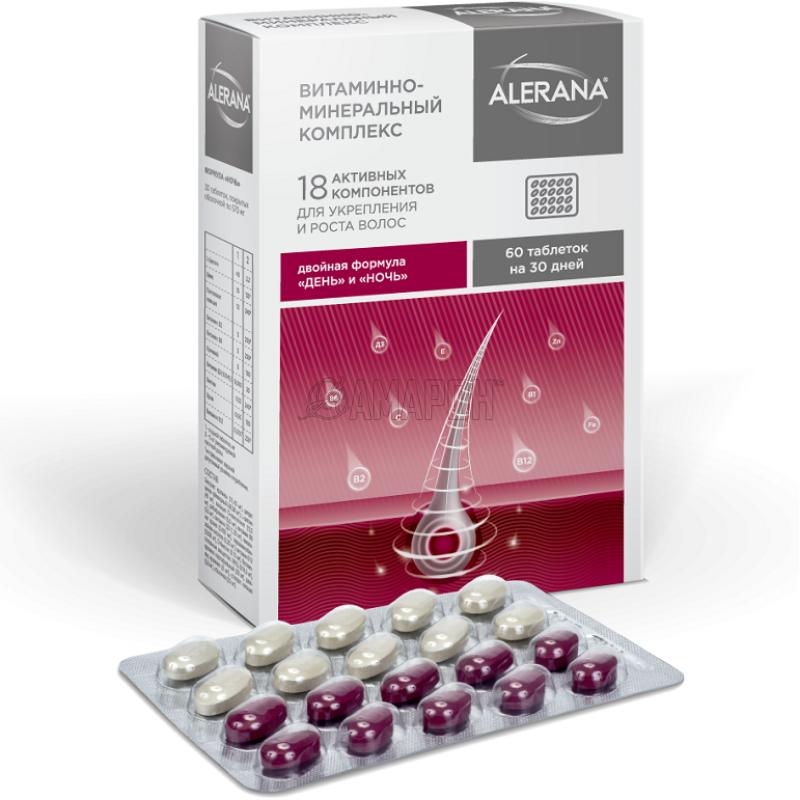 Алерана витаминно-минеральный комплекс таб., 570 мг, №60