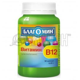 Благомин витамин Н капс., 150 мг, №90