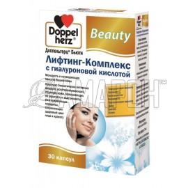 Доппельгерц бьюти лифтинг-комплекс с гиалуроновой к-той, капс., №30