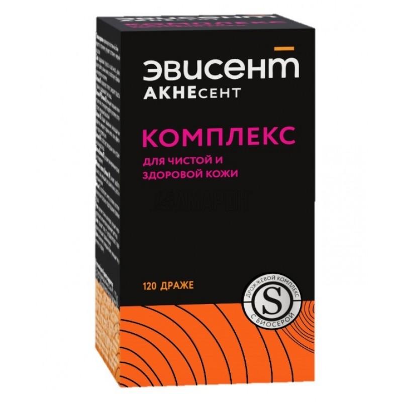 Эвисент акнесент комплекс д/чистой и здоровой кожи драже, 750 мг, №120