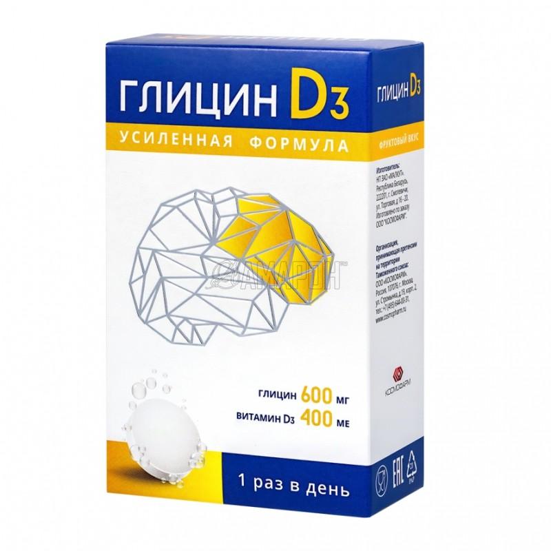 Глицин Д3 таб., 600 мг + 400 МЕ, №12