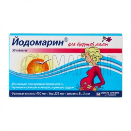 Йодомарин для будущей мамы, таб., 140 мг, №30