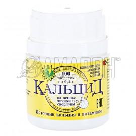 Кальцид 0,4 г, таб., №100