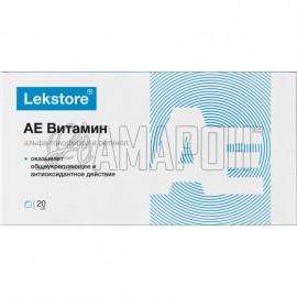 Лекстор АЕ витамин (альфа-токоферол + ретинол) капс., 0,27 г, №20