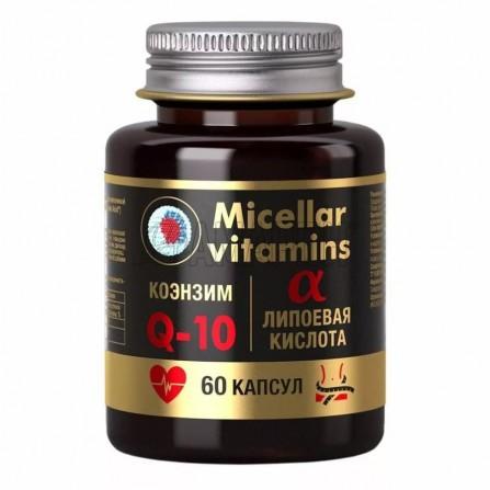 Мицеллированный коэнзим Q10 с альфа-липоевой к-той капс., 1080 мг, №60
