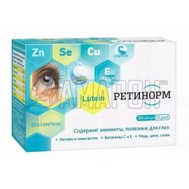 Ретинорм капс., 500 мг, №30