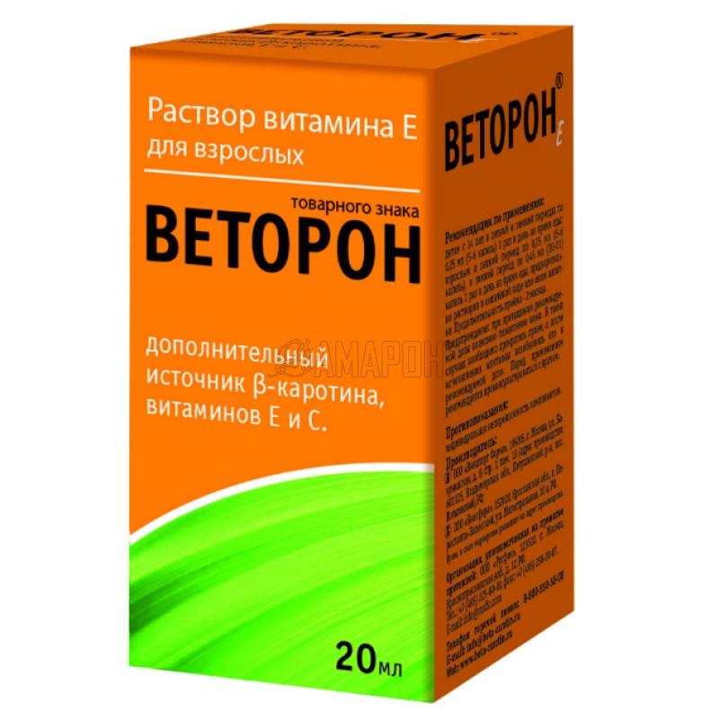 Веторон Е 2% капли, 20 мл