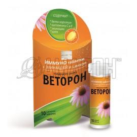 Веторон иммуно с эхинацеей и цинком таб. шип., №10