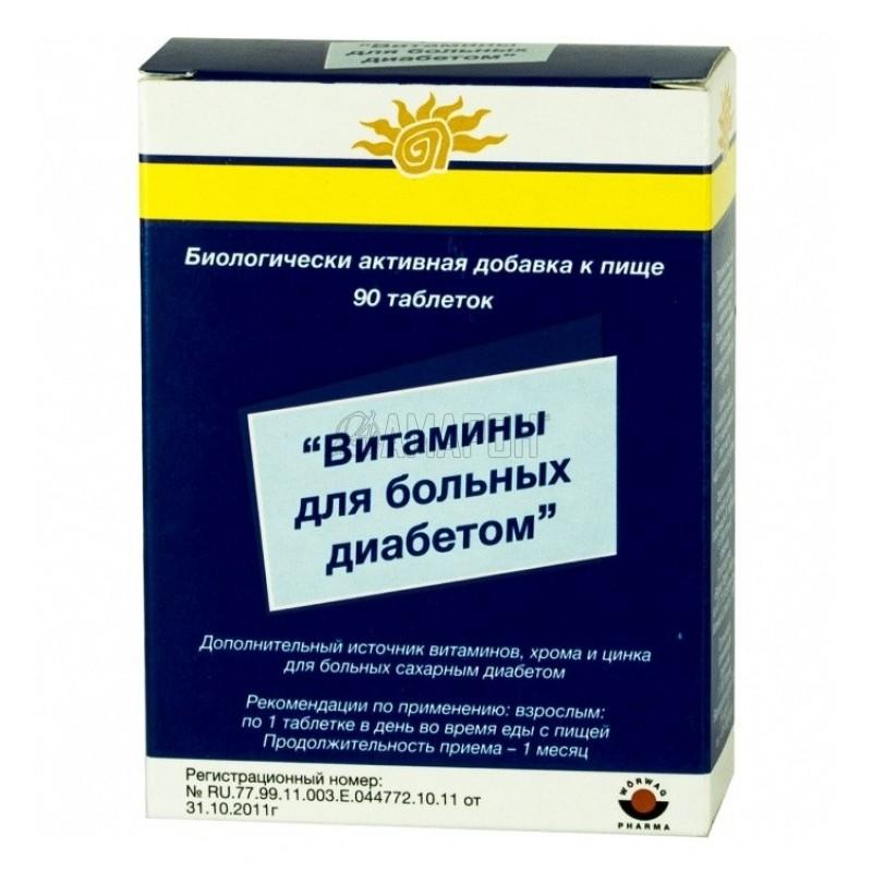 Витамины для больных диабетом таб., №90