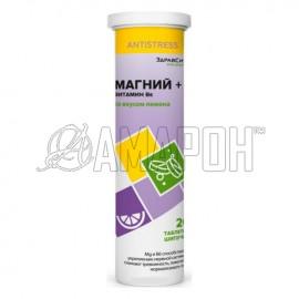 Здравсити Магний + вит. В6 со вкусом лимона, шип. таб., №20