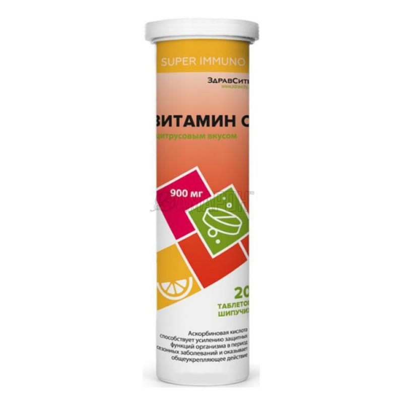 Здравсити Витамин С 900 мг цитрус, шип. таб., №20
