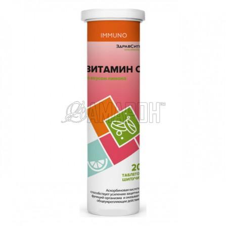 Здравсити Витамин С со вкусом лимона, шип. таб., №20