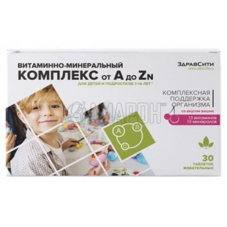 Здравсити витаминно-минеральный комплекс от А до цинка (7-14 лет) таб. жеват., 900 мг, №30