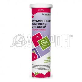Здравсити Витаминный комплекс со вкусом малины для детей, шип. таб., №20