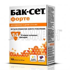 Бак-Сет Форте капс., 210 мг, №10