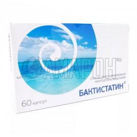 Бактистатин капс., 500 мг, №60