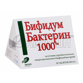 Бифидумбактерин-1000 0,3 г, таб., №30