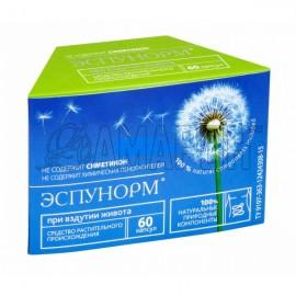 Эспунорм капс., 320 мг, №60