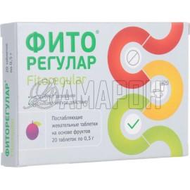 Фиторегулар послабляющие таб. жеват., 500 мг, №40