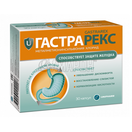 Гастрарекс капс., 524 мг, №30