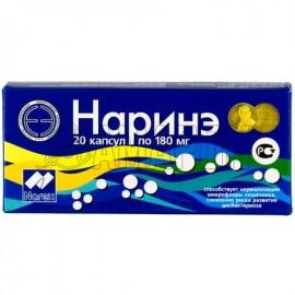 Наринэ капс., 180 мг, №20
