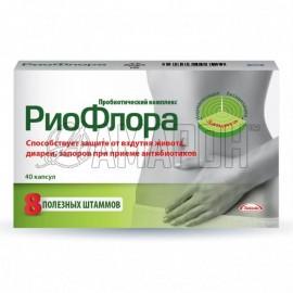 Риофлора капс., 400 мг, №40