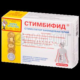 Стимбифид 550 мг, таб., №80