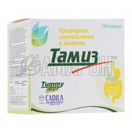 Тамиз капс., 200 мг, №100