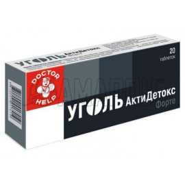 Уголь Актидетокс форте таб., №20