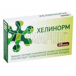 Хелинорм капс., 324 мг, №28