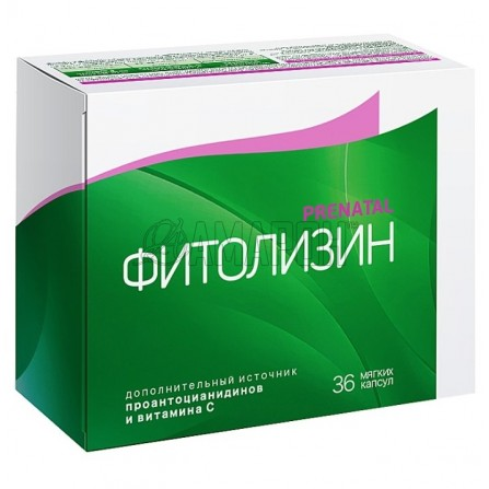 Фитолизин пренаталь капс., №36